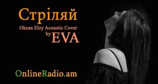 """Стрiляй"" — Okean Elzy Acoustic Cover by EVA (New Music Video)"