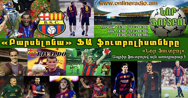 www.onlineradio.am onlineradio.am onlineradio online radio nor football barcelona