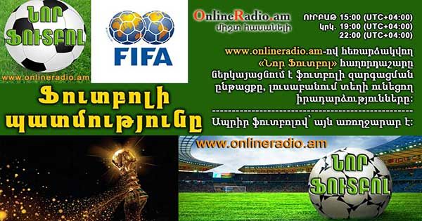 www.onlineradio.am onlineradio.am onlineradio online radio nor football footballi patmutyun