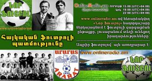 www.onlineradio.am onlineradio.am onlineradio online radio nor football haykakan footballi patmutyun